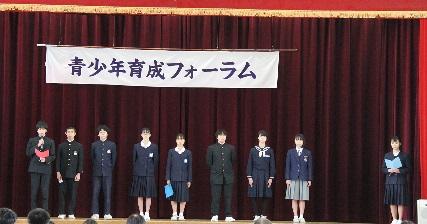 中学校代表者たち.JPG